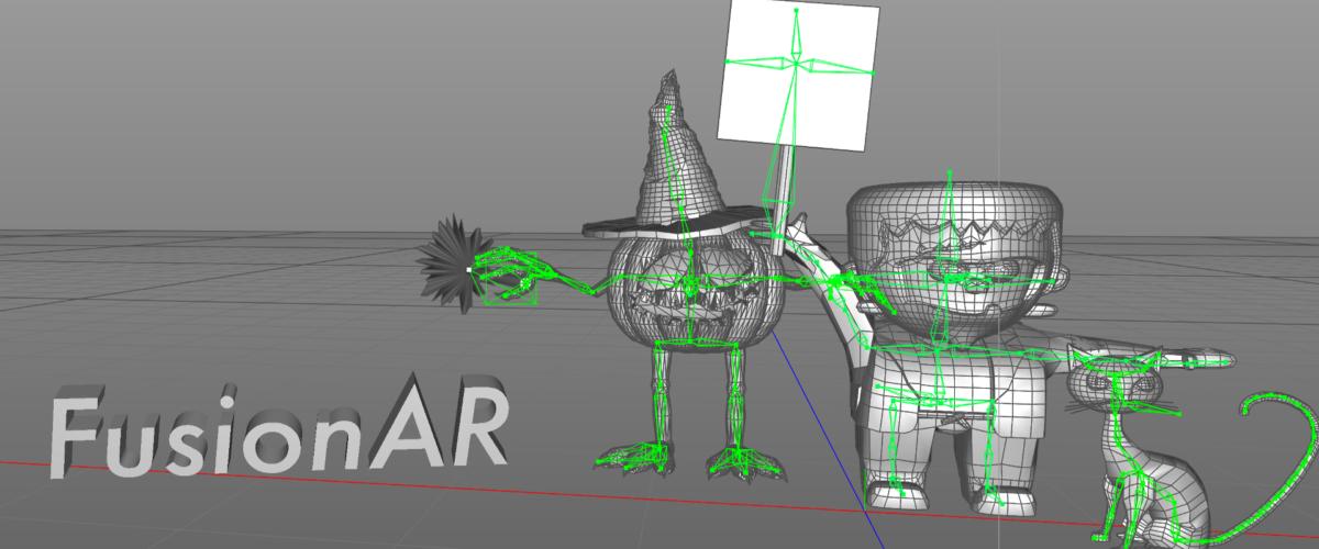 usdz bone animations